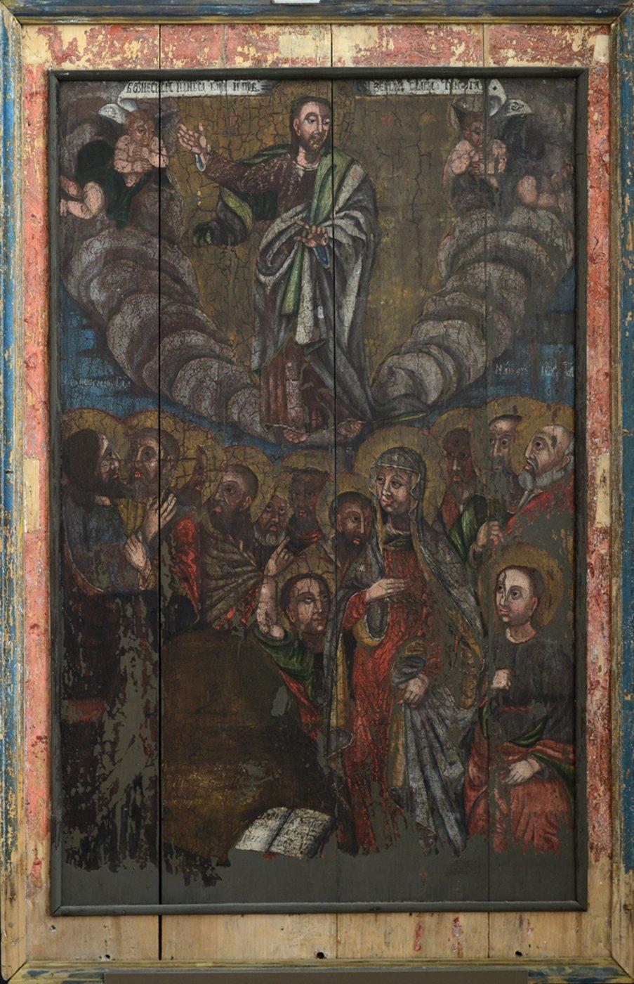 Icon. The Ascention of Christ. 1743. 141х90 cm.