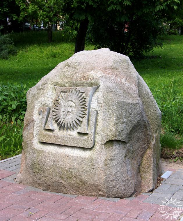 Национальный Полоцкий историко-культурный музей-заповедник переходит на летнее время работы